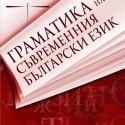 Cover_165x235_meka_korica