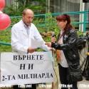 lekarite-protest3